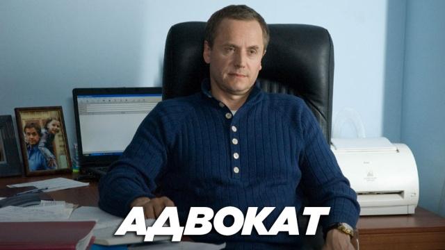 Адвокат.НТВ.Ru: новости, видео, программы телеканала НТВ