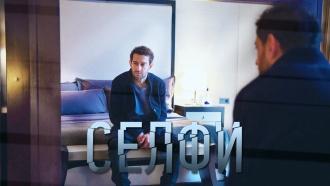 Селфи Популярного телеведущего Владимира Богданова внезапно вытесняет на обочину жизни идеальный двойник
