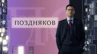 Александр Шохин.Александр Шохин.НТВ.Ru: новости, видео, программы телеканала НТВ