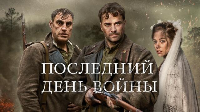 Последний день войны.НТВ.Ru: новости, видео, программы телеканала НТВ
