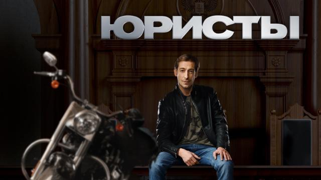 Юристы.НТВ.Ru: новости, видео, программы телеканала НТВ