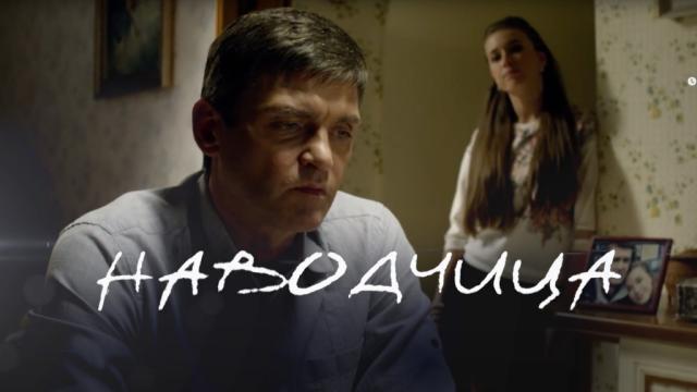 Наводчица.НТВ.Ru: новости, видео, программы телеканала НТВ