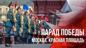 Парад, посвященный Дню Победы Военный парад в честь Победы в Великой Отечественной войне. Впервые вформате 360°