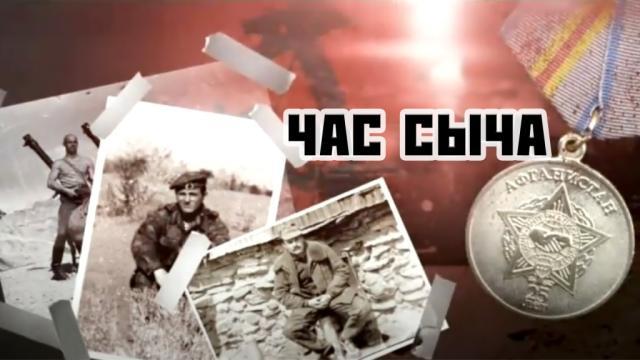 Час Сыча.НТВ.Ru: новости, видео, программы телеканала НТВ