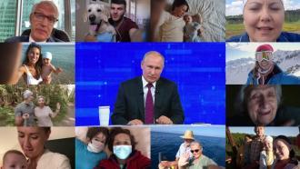 Прямая линия с Владимиром Путиным — 2021 Президент впрямом эфире отвечает на вопросы россиян
